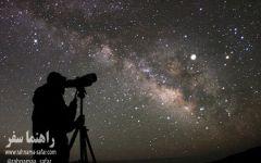 تور رصد آسمان شب همزمان با حلول ماه شوال