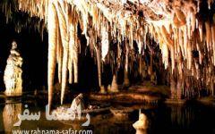 غار های زیبای استان اردبیل