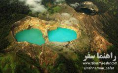 دریاچه های آتشفشانی کلیموتو در اندونزی
