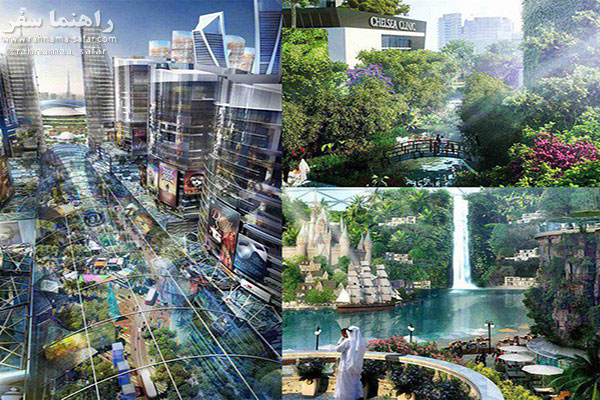 بزرگترین شهر سقف دار دبی