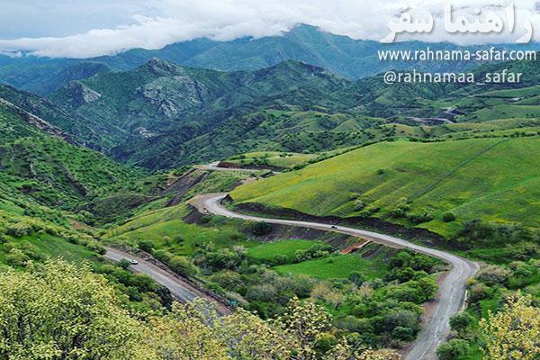 چشمه ميران كرمانشاه
