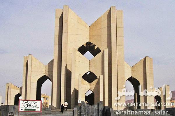 [تصویر:  magbarat-alshoara2.jpg]