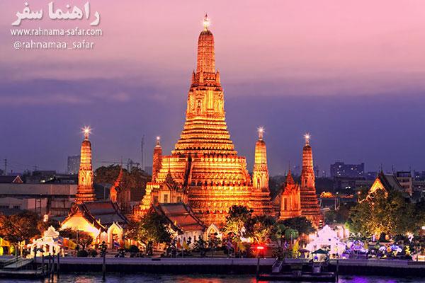 معبد وات آرون (Wat Arun)