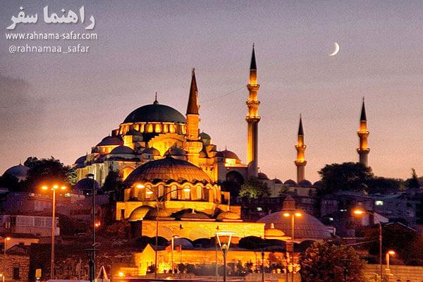 راهنمای سفر به ترکیه